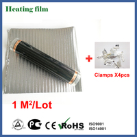 Electric Far infrared heating film 1 square meter  under floor heating film with 4 clamps and reflective film|Electric Heaters| |  -