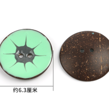 Цветная круглая Кокосовая декоративная кнопка, большая Деревянная пряжка, сделай сам, пальто для одежды, Кокосовая оболочка, клеевая кнопка, Детская Кнопка 63 мм