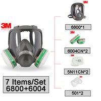 3 м 6800 + 6004 уход за кожей лица из многоразовый противогаз фильтр защиты маски Анти аммиака NH3/МЕТИЛАМИН/CH3NH2 LT107