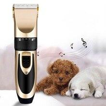 Профессиональные машинки для стрижки, инструменты для красоты, перезаряжаемая Бритва для стрижки волос, Парикмахерская Машинка для собак, электрический триммер для волос