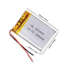 3,7 в литий-полимерный аккумулятор 403040 450 мАч для камеры G1WH Akum recorder ruyazu A50 проигрыватель Sansa клип на молнии