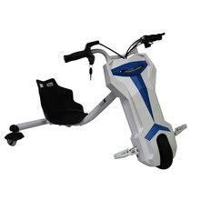Популярные 3 колеса drift автомобиль самокат, электрический дрейф trike для детей