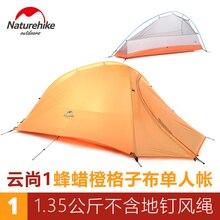 Природа поход-NH Новый 1 Человек Палатка 210 Т Клетчатые ткани и 20D с силиконовым покрытием Двойной слой Кемпинг палатка Легкие палатки