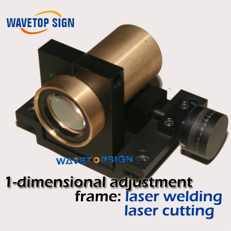 1D laser welding machine laser cutting machine Light path adjustment frame economic al case of 1064nm fiber laser machine parts for laser machine beam combiner mirror mount light path system