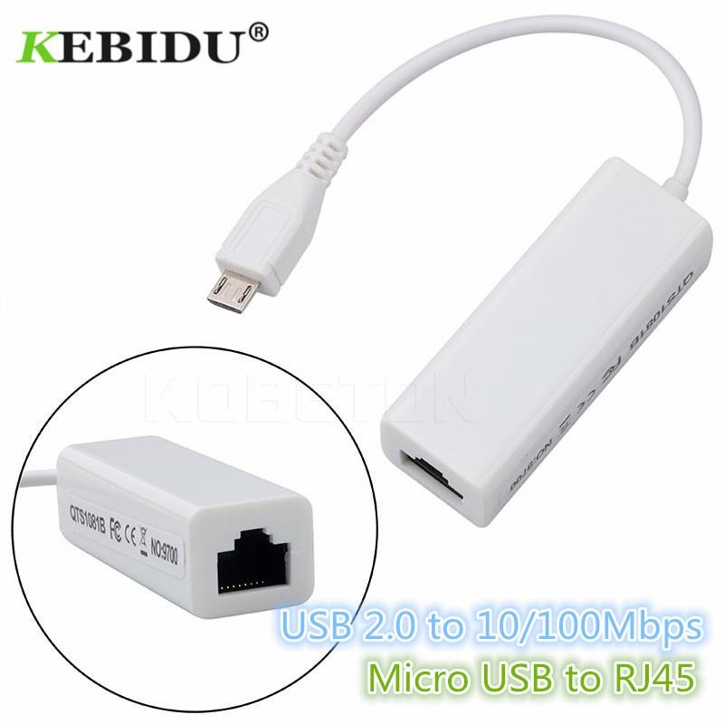 Kebidu Micro USB к RJ45 Ethernet LAN сетевая карта адаптер 100 Мбит/с для планшетных ПК ноутбука для Android оптовая продажа