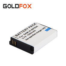 1200mAh IABP85A BP85A Rechargeable Replacement Li-ion Battery Bateria For Samsung ST200 PL210 WB210 SH100 Camera Backup Batteria
