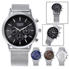 Calendar Quartz Wrist Watch Stainless Steel Bracelet Men Watch #3351 Brand New High Quality Luxury Free Shipping