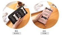 Female Wallet 2019 PU Leather Wallet Five Cute Cats Clutch long Zipper Coin Purses for women money bag carteira Drop