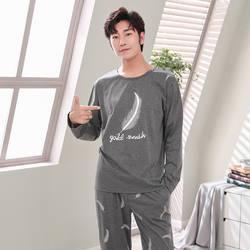 Новинка 2019 года, весенние мужские пижамы, Мужская пижама с длинными рукавами, комплект мужской пижамы из чистого хлопка для мужчин, костюм