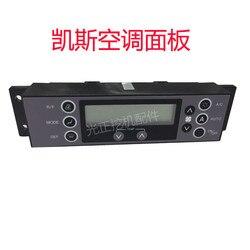 Darmowa wysyłka akcesoria do koparek panel sterowania klimatyzacji przełącznik przypadku Sumitomo dla 210/350/360/240/ 260A5