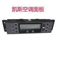 O envio gratuito de acessórios caixa de interruptor do painel de controle do ar condicionado Sumitomo Escavadeira para 210/350/360/240/ 260A5|Pistões  anéis  hastes e peças| |  -