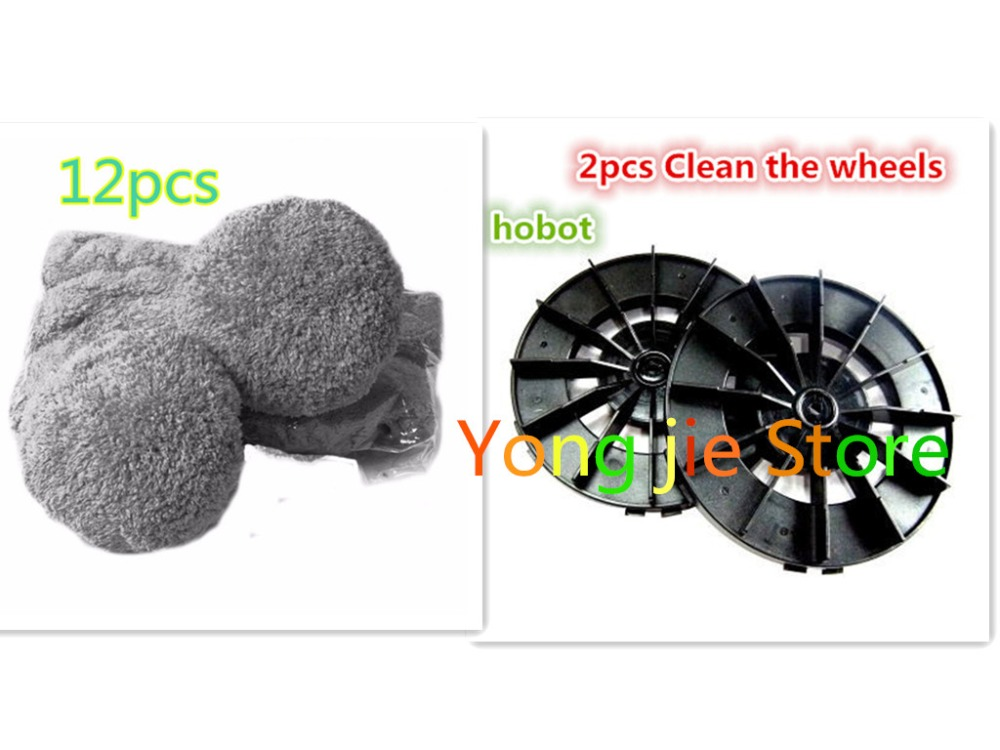 2pcs cleaning wheel 12 pcs microfiber cleaning cloth for hobot 188 168 Cabo robot replacement parts