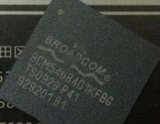 100% new original BCM54684D1KFBG BCM54684 new original stk403 100