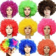 hot selling Fans wig festival party wigs Afro style wigs multicolor 9 colors wholesale 10pcs/lot