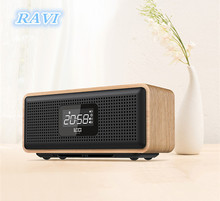 D36 retro multifunctional mini speaker radio FM FM radio / Bluetooth / TF