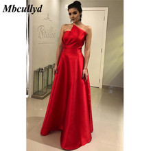 Mbcullyd Sweetheart Red Prom Dress 2019 Formal Long Floor Length Evening  Dress For Women Cheap Under a07dfa1094b6