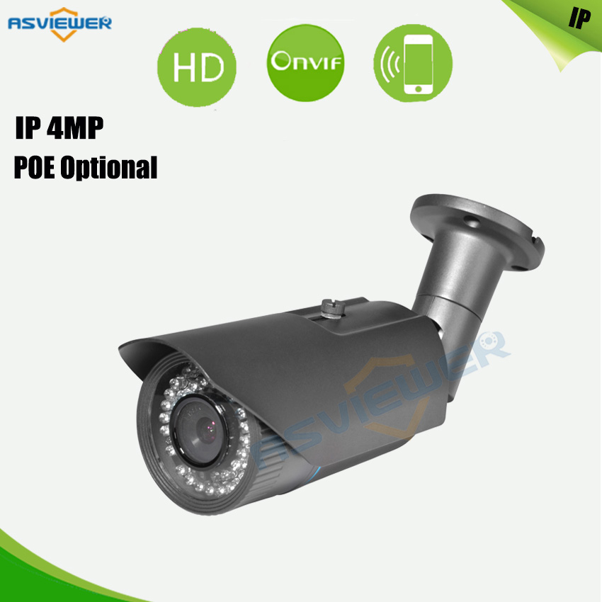 H.265/H.264 4MP IP ONVIF Camera with Vari-Focal Lens 42pcs IR leds 40m IR Distance Bullet Camera POE Optional AS-IP8407FH.265/H.264 4MP IP ONVIF Camera with Vari-Focal Lens 42pcs IR leds 40m IR Distance Bullet Camera POE Optional AS-IP8407F