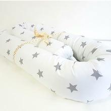 Детские мягкие бортики для кровати детская Защитная Подушка 125X10 см детское постельное белье Подушка с принтом звезды YBD018