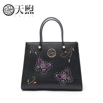 Pmsix 2020 New women Leather bag brand women Leather handbags fashion rivet embroidery Luxury tote women leather Shoulder Bags
