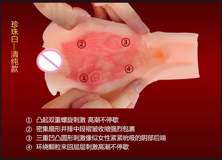 hot vagina sex toys for men male masterbator hands free masturbator pocket pussy vibrator for men 72-frequency vibration 8