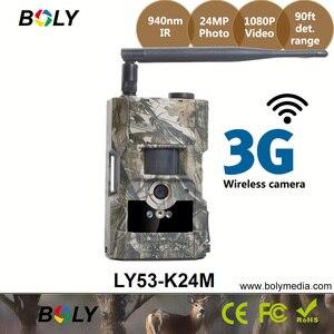 Image 5 - 3g câmera de caça baixo brilho infravermelho visão noturna sensor movimento cervos cam 24mp apoio boly painel solar sem fio do jogo câmera