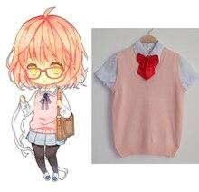 Cos s book sweater vest pink vest sweater