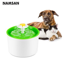 Namsan New Pet Flower Fountain for Cats 1.6L Dogs Water