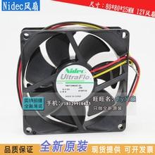 NEW NIDEC T80T12MUA7-53 FOR EPSON EMP-260/270/280 8025 Projector cooling fan