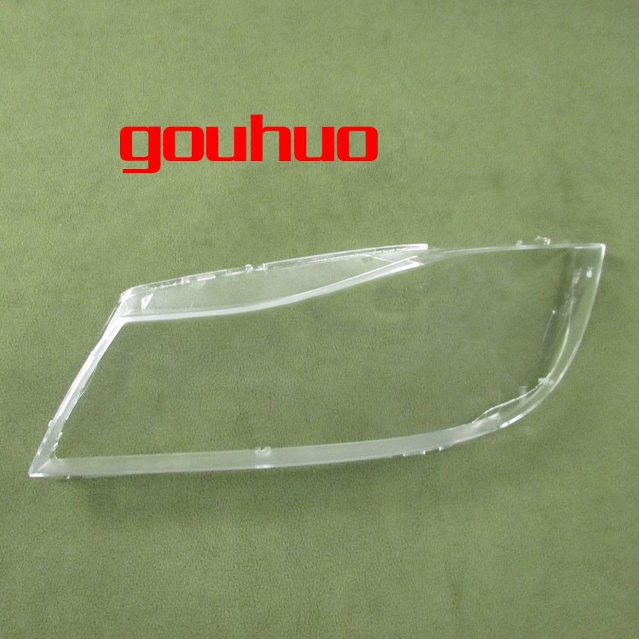 For 04 07 Bmw E90 318, 320i 325i 330i Front Lampshade Halogen Headlight Face Headlight Glass Lampshade Headlight Shell 2pcs