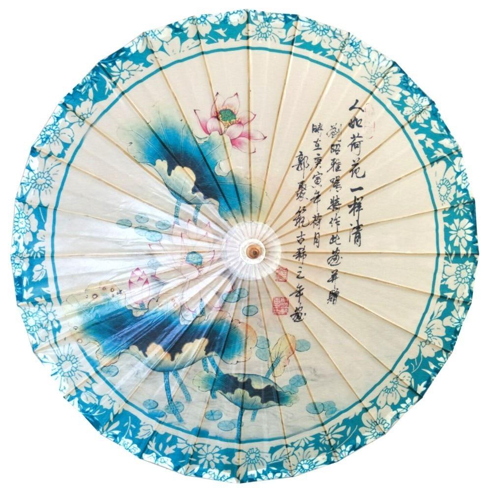 Umbrella Fractal Flower Custom Umbrella Folding Umbrella Rainproof /& Windproof