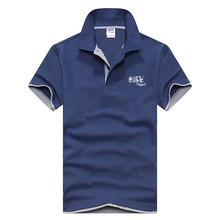 New mens POLO shirts high-quality cotton short-sleeved breathable solid summer leisure business