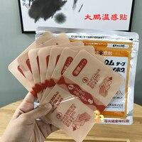 7 pcs Japonais dapeng chaud sentiment crème pâte D'épaule semaine lombaire vertèbre cervicale douleur de l'articulation du genou
