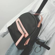 Новые Оксфордские Для женщин простой Однотонная одежда рюкзак корейский стиль панелями Джокер досуг рюкзак элегантный дизайн студентка школьная сумка