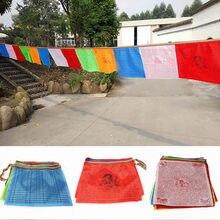 20 pçs tibetano budista oração bandeiras cores diferentes seda artificial religião bandeiras tibete lung bandeira budista suprimentos