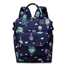 Lequeen Backpack Diaper bag  Lightweight Mommy Baby maternity Travel Multiple Hot air balloon Nursing Bag