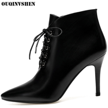 OUQINVSHEN Pointed Toe Thin Heels High Heels Women's Boots Casual Fashion Winter Cross-tied Ankle Boots 2017 Zipper Women Boots