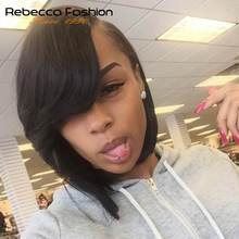 Rebecca lace front human hair wigs For Black Women Brazilian Straight fashion bob lace front wigs human hair wig Free Shipping(China)
