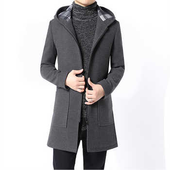 2017 Brand Winter Jacket Coat Men Slim Fit Mens Coat Black Gray Trench Hooded Mens Wool Coats with Big Pocket Long Jackets XXXL