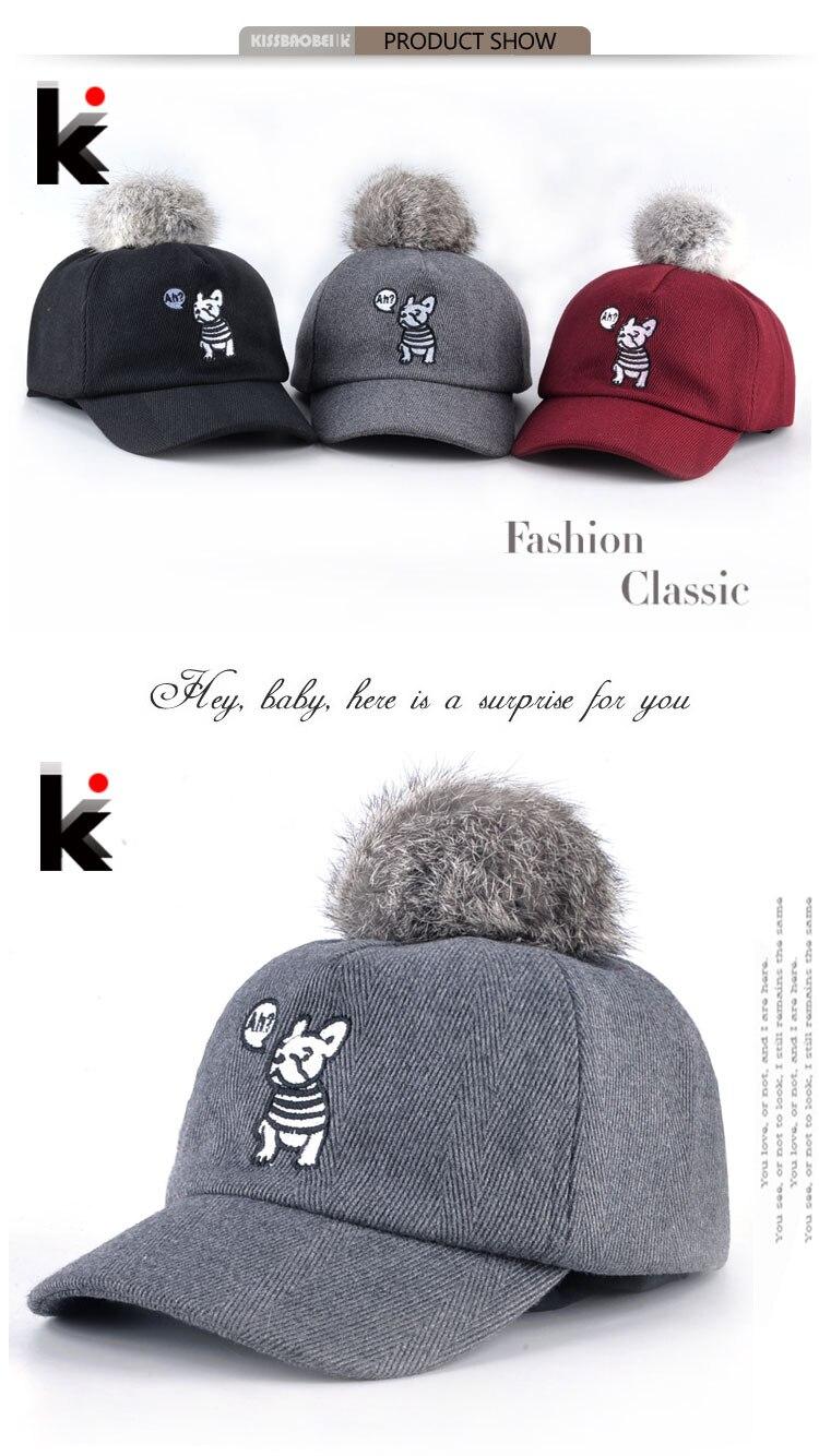 Colorful Cute Owl Mesh Baseball Cap Girls Adjustable Trucker Hat Black