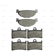 Brake Shoe Pads set fit for YAMAHA XP 500 T-Max TECHMAX ABS (08-11) XP 530 TMax (12-17) Front Rear(China)