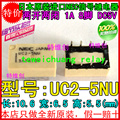 (10PCS) new original UC2-5NU two open two closed 1A 8 feet power relay