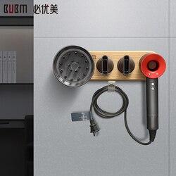 Secador de pelo montado en la pared de madera de teca BUBM soporte colgador estante para Dyson secador de pelo supersónico