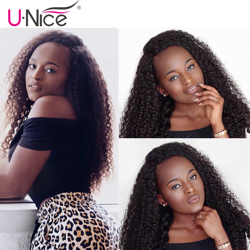 UNice Hair Icenu Series Indian Curly Hair Bundles Hair Weave Natural Color Remy Human Hair Extensions 1 PCS Can Mix Length 8-26