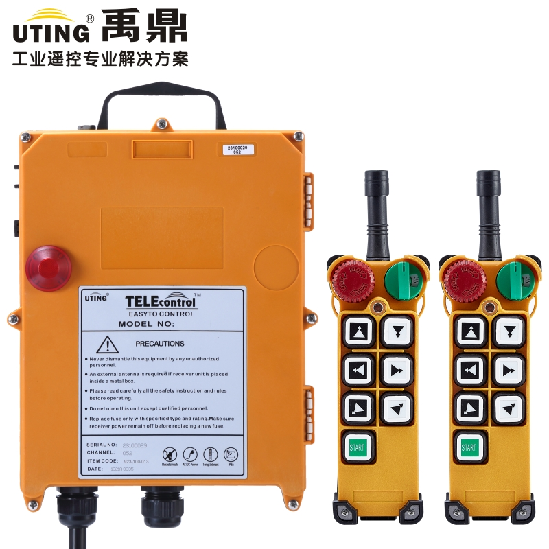 F24-D1 2 transmitter 1 receiver industrial wireless universal radio remote control for overhead crane AC/DC niorfnio portable 0 6w fm transmitter mp3 broadcast radio transmitter for car meeting tour guide y4409b