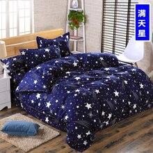Hongbo 4 Pcs /Set Modern Style Bedding Sets Polyester Duvet Cover Set Bed Sheet Pillowcase Twin Full Queen size