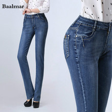 Fashion Women High Waist Jeans Woman High Waisted Jeans Skinny Plus Size Ladies High Waist Pencil Jeans For Women Jeans Homme
