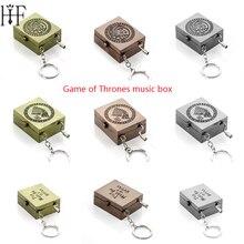 Game Of Thrones Music Box Keychain Daenerys House Targaryen Stark Dragon Wolf Key Chain Zinc Alloy