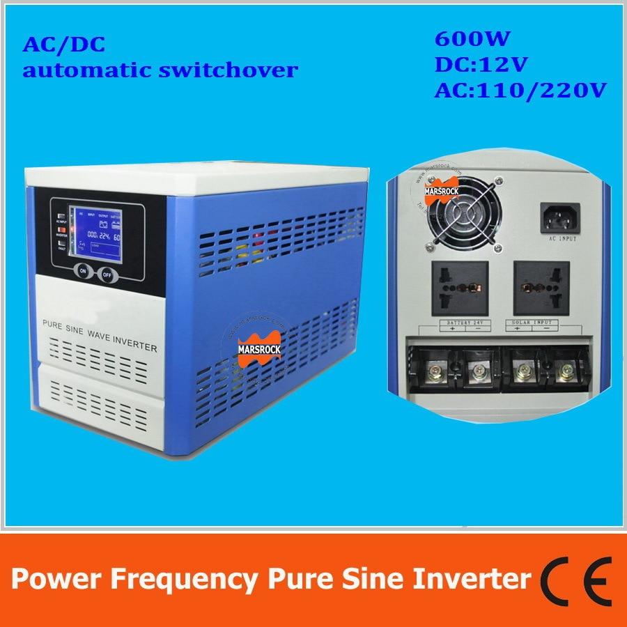 Power frequency pure sine wave 600W solar inverter DC12V to AC110V220V with charger, LCD, AC by Pass, AVR maylar 22 60vdc 300w dc to ac solar grid tie power inverter output 90 260vac 50hz 60hz