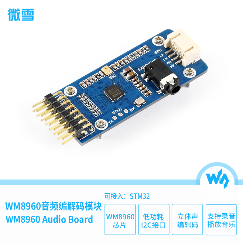 US $11 5 |Micro Snow WM8960 Audio Codec Module Stereo Play Recording I2C  Interface Support STM32-in Cable Winder from Consumer Electronics on