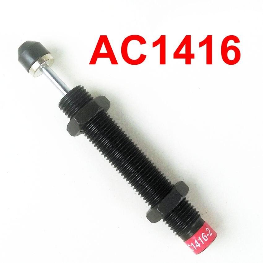 AC1416-2  M14*1.5 Hydraulic Shock Absorber Auto Compensation Buffer adjustable hydraulic buffer ad2580 pneumatic hydraulic shock absorber automatic compensation type hydraulic buffer